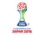 Copa Mundial de Clubes FIFA | Noticias | Tineus